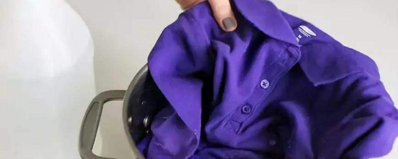 衣服染色了怎么洗掉_衣服染墨水怎么洗掉 - 飞秒生活