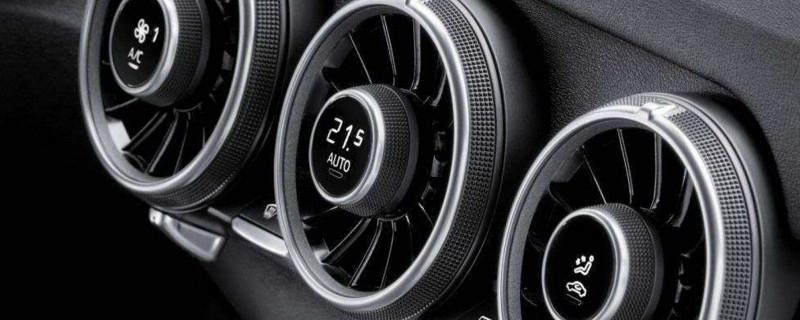 夏天汽车空调温度多少合