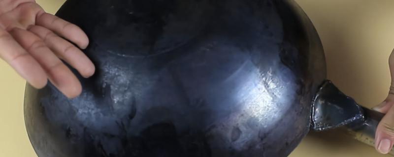 「锅底」锅底被烧黑了怎样清洗
