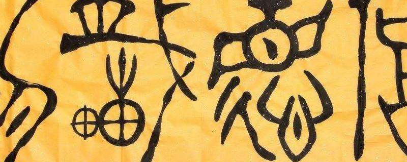 「篆书」篆书是什么时候出现的