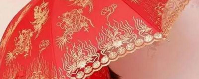 「新娘」结婚为什么要打红色伞