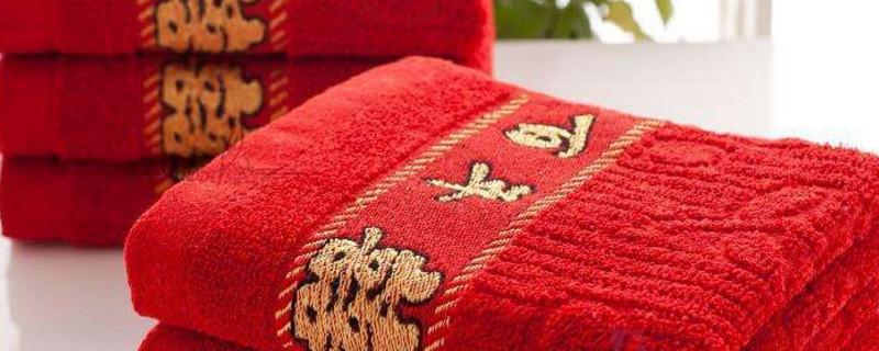 「毛巾」结婚为什么要用毛巾