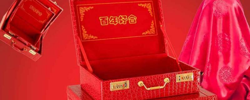 「箱子」结婚为什么要准备红箱子
