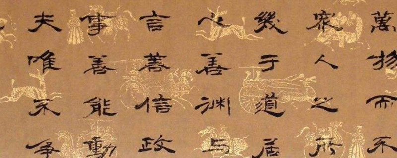 「隶书」隶书最早起源于什么时期