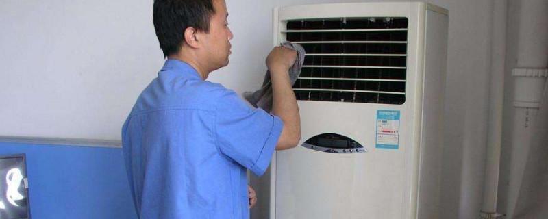 立式空调怎么清洗滤网