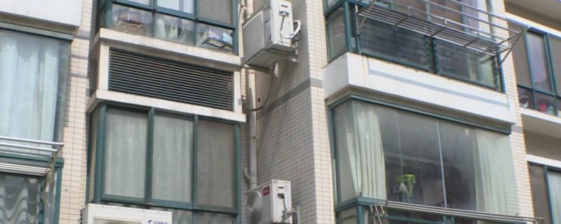 楼上邻居空调外机噪音太