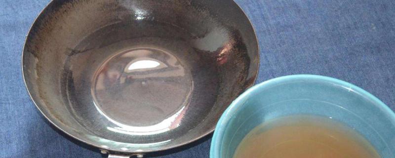 「铁锈」锅怎么除锈