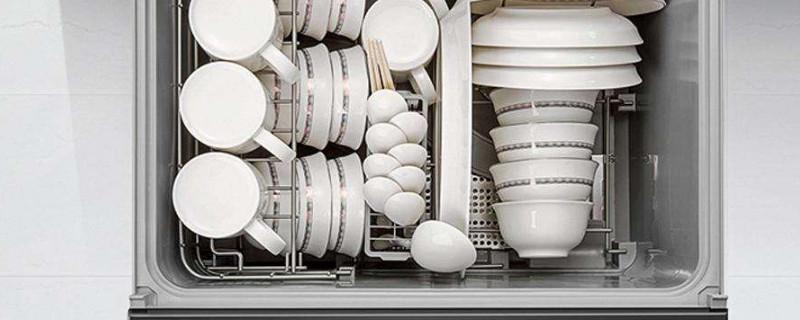 「洗碗机」洗碗机怎么清洁