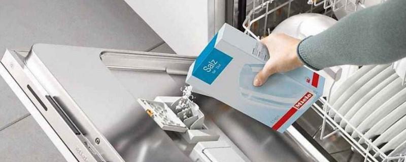 「洗碗机」洗碗机怎么放碗